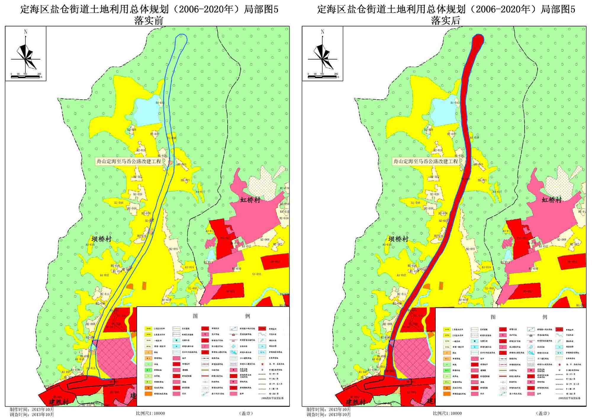 舟山定海竹山公园地图